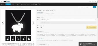 """""""おひつじ座"""" 3/21-4/19生まれ。 -3Dマーケットプレイス-"""