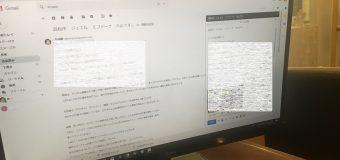 原稿完了したので、 新聞社に送信完了っ!!(担当コラム)