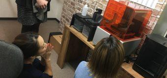 3Dプリンタを自由自在にビジネスに使う「デジタル化」のお手伝い
