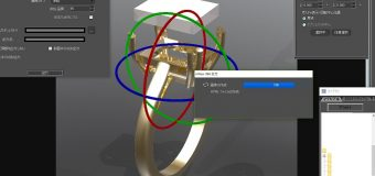 3Dイメージ完成!…デザインもグルグルとしてみてくださいね。