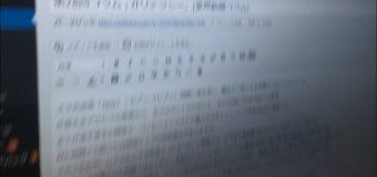 業界新聞担当コラム 15日締め切りに合わせ通常よりも早く仕上げ完了です!!