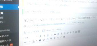 推敲…送信ボタンで担当コラムを長谷川編集長へ:業界新聞社