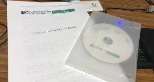 動画ファイル 計 105 分;自宅で自由に学べる通信講座