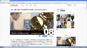 スクリーンショット 2015-01-09 15.41.42