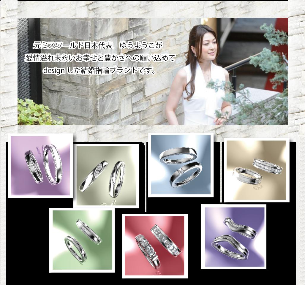 Genteel-結婚指輪・婚約指輪ランディング2