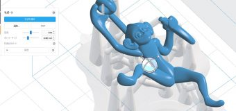 """3Dプリントの出来を確実にするためには、スライスデータの前に  サポートの問題があります。 """"3D-Monkeys; 301"""""""