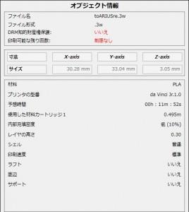 toARIESre-003